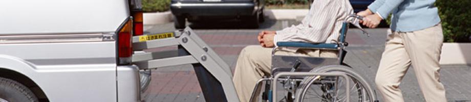 千葉県 介護タクシー・訪問介護 ハッピーハート