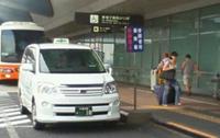 介護タクシー・訪問介護